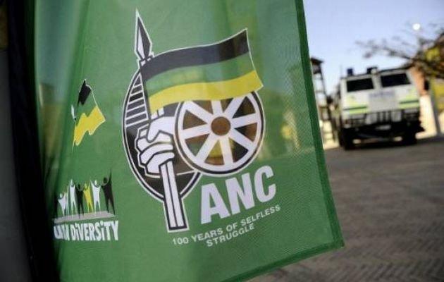 ANC+flag.jpg