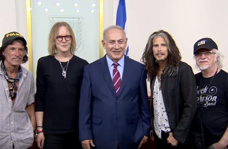 Benjamin Netanyahu Meets Aerosmith