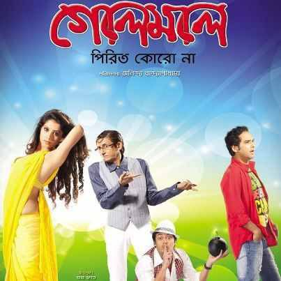 Bollywoodfinal_1.jpg