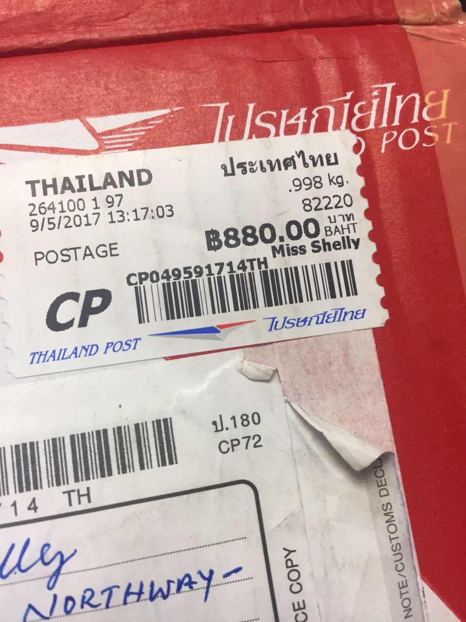 Shelley Seid's parcel