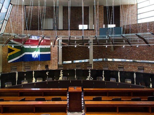 Constitutional Court-wiki