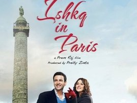 Ishkq-In-Paris.jpg