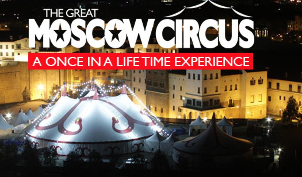 moscow circus artwork