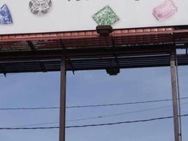 offensive billboard