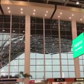 chinese airport roof