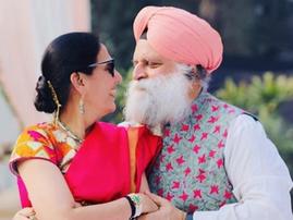 Dancing Punjabi couple / Instagram