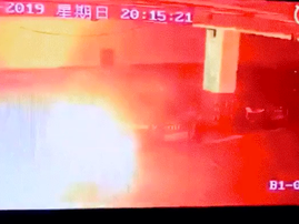 Car explodes in parking lot