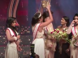 Mrs. Sri Lanka pageant