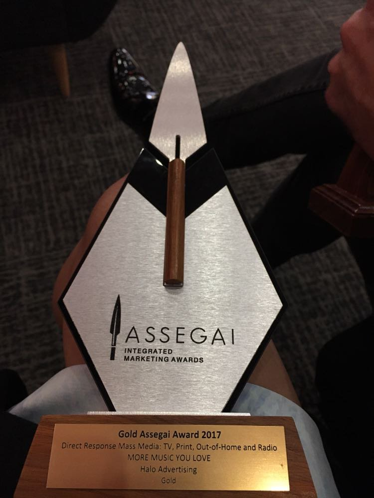 Assegai Awards 2017