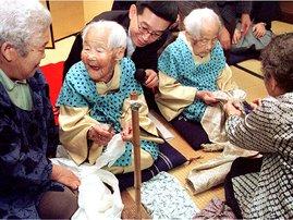 Japan's centenarian population hits 60 000