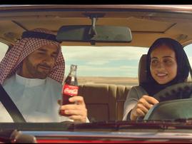 coke in saudi arabia