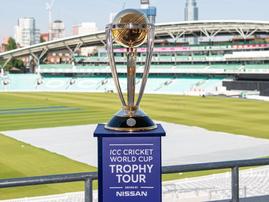 cricket world cup trophee