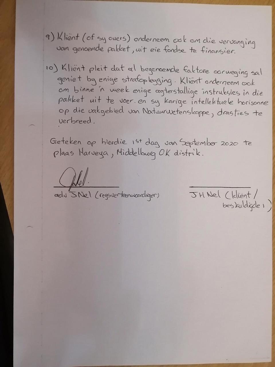 Advocate Letter