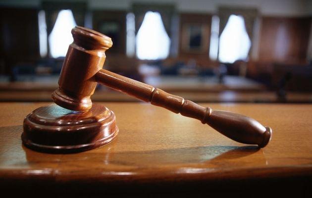 gavel+court+judge+xgold+2012_1.jpg