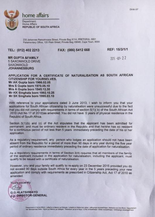 eff  gigaba illegally granted guptas citizenship