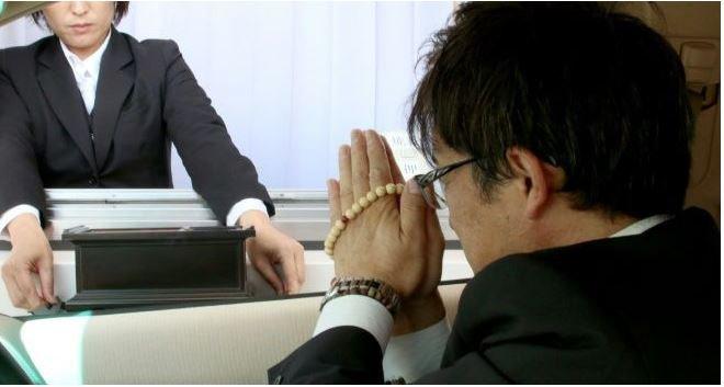 Funeral Drive-thru -Japan