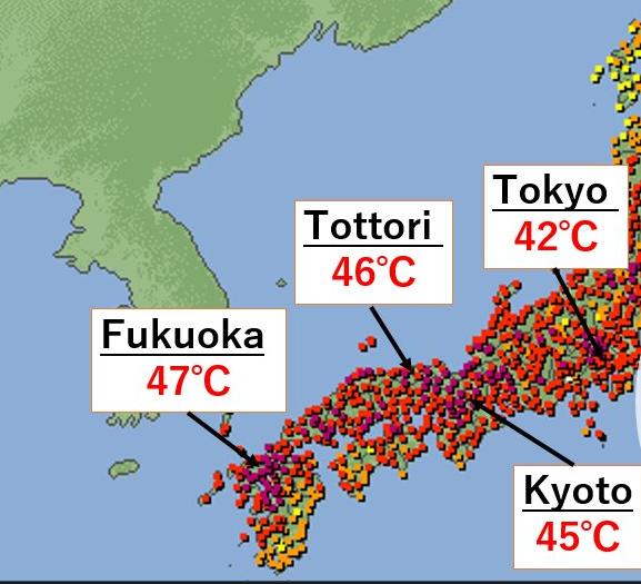 [Image: japan_heatwave.width-800.png]