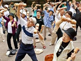 Lifespan 2040: US down, China up, Spain on top