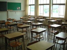 school-classroom_1.jpg