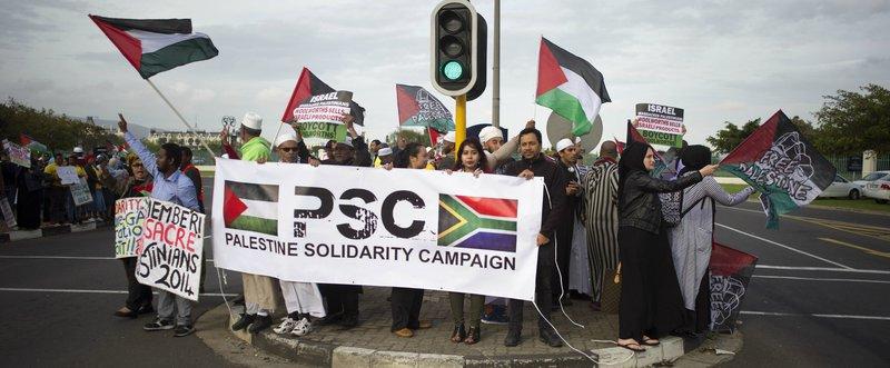 Palestine Group