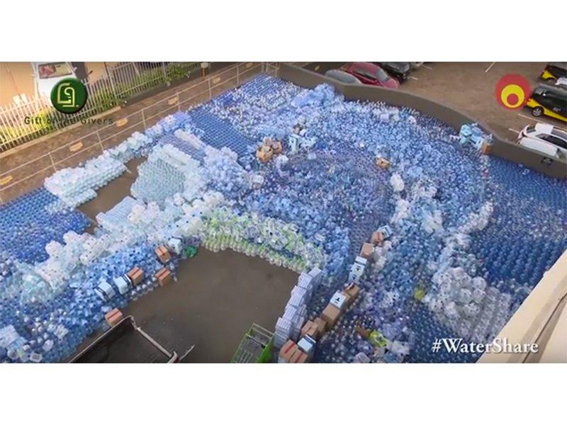 watershare blog